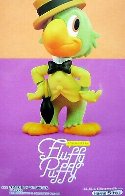 Disney Characters Fluffy Puffy José Carioca The Three Caballeros Authentic