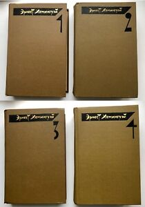 1981-Ernest-Hemingway-Collected-Works-in-4-Volumes-Russian-USSR-Soviet-Book-Set