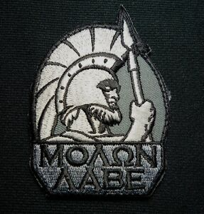 MOLON LABE TAB ROCKER USA ARMY MORALE US MILITARY TACTICAL SWAT HOOK PATCH