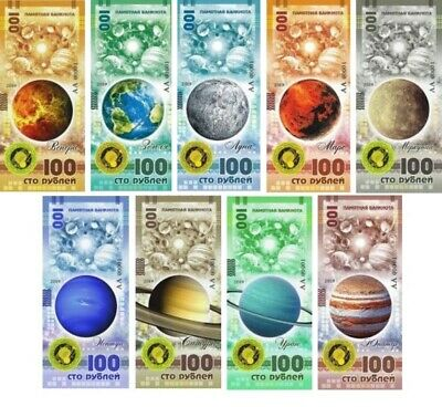 Set 9 banknotes planet Planets of the Solar system Russia 100 rubles Polymeric