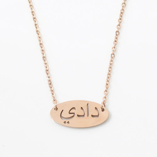Daadi-Dadi-Árabe Collar Chapado en Oro Rosa 18 CT-apreciación Cumpleaños
