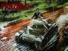 Panzer II by Horst Scheibert (Paperback, 2004)