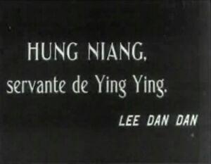DVD-Romance-of-the-Western-Chamber-Yao-Hou-1927