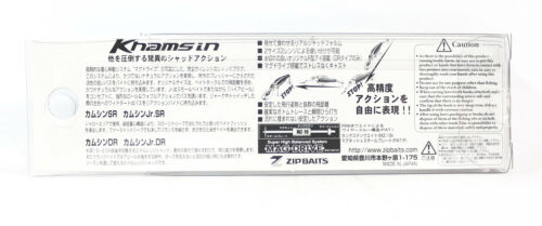 Zipbaits Khamsin Jr DR 50mm Suspendre Leurre 996 6410