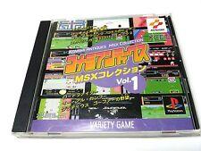 KONAMI ANTIQUES MSX COLLECTION Vol.1 / PS1 Playstation /Japanese /NTSC-J