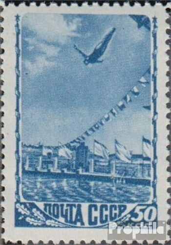 SovietUnion 1249 unmounted mint never hinged 1948 Sports