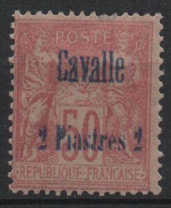 COLONIES-NEUF-CAVALLE-N-7