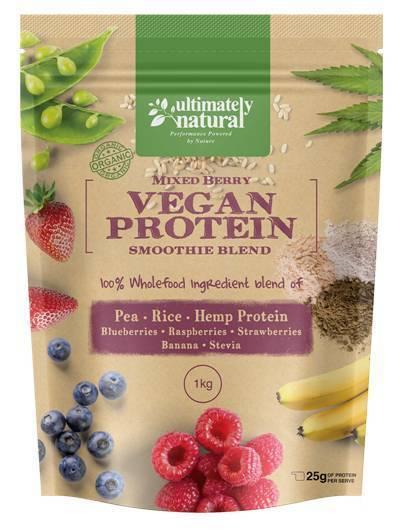 Organic Vegan Pea Rice Hemp Protein Powder Natural Weight Loss Real Berry Blend