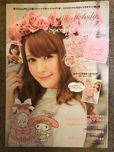 Lizmelo-Liz-Lisa-x-My-Melody-Book-amp-Purse-Bag-Sanrio-Catalog-F-S-JAPAN