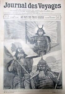 Journal-of-Voyages-No-No-77-of-1898-Japan-Samurai-Country-of-Three-Sun