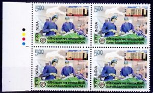 Hospital-Operation-Theater-Medicine-Colour-Guide-India-2014-MNH-Blk-M5n