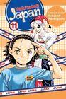 Yakitate Japan 11 by Takahashi Rumiko Paperback