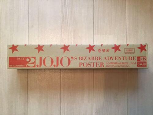 JOJO/'s Bizarre Adventure  Exhibition Part 2 Jonathan Joestar B2 Poster