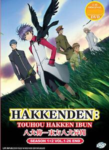 Hakkenden-Touhou-Hakken-Ibun-DVD-Season-1-2-Vol-1-26-end-English-Dubbed