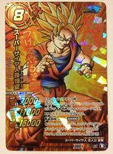 Carte Dragon Ball Z Miracle Battle Carddass 61 Super Oméga