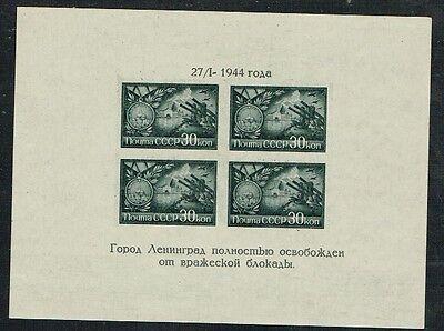 Sowjetunion Mi.nr Briefmarken Russland & Sowjetunion Block 4 Postfrisch ** SorgfäLtige FäRbeprozesse