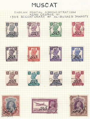 Sg/scott 1/15 Definitives Bpaea Muscat Oman: 1944 Vfu Cheapest Price From Our Site