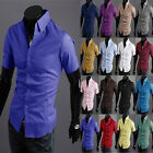Business Men's TOP Luxury Casual Formal Shirt Short Sleeve Slim Fit Dress Shirts