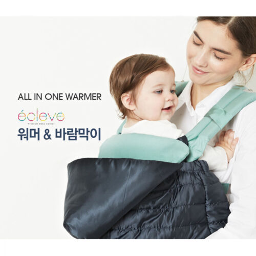 Ecleve All in one Warmer for baby Wrap Carrier Winter Hooded Windbreaker