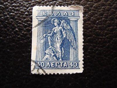 Briefmarke Yvert Und Tellier Nr a34 Radient Griechenland Greece Gutes Renommee Auf Der Ganzen Welt 187 Gestempelt