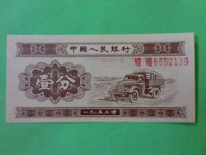 China-1953-1-Fen-1-cent-Banknotes-With-Serial-Number-8652139-UNC