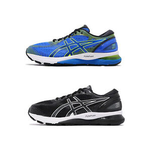 asics extra wide mens running shoes ebay
