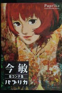 JAPAN-Satoshi-Kon-Paprika-Storyboard-Book