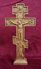 "Orthodox table wooden carved cross on the stand Oak Middle 15.75"" Crucifix Abbot"