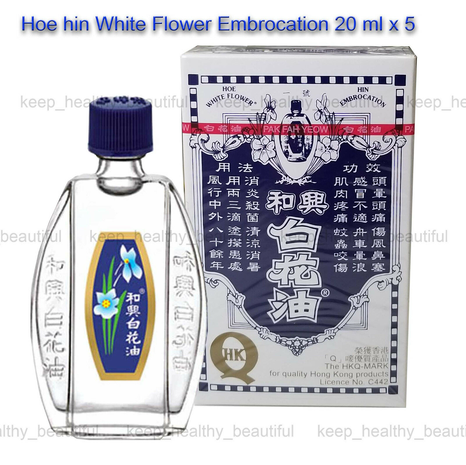 Hoe Hin White Flower Embrocation 20ml X 5 Registered Post Tracking
