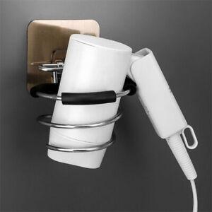 Spiral-Hair-Dryer-Holder-Rack-Self-Adhesive-Blow-Dryer-Organizer-Wall-Hanger-CD