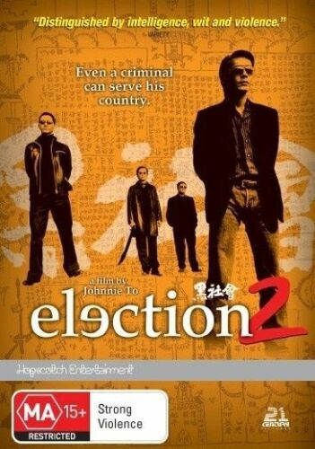 1 of 1 - Election 2 (DVD, 2007)  (D60)