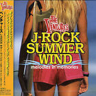 J-Rock Summer Wind by The Ventures (CD, Jun-2005, M&I Company)