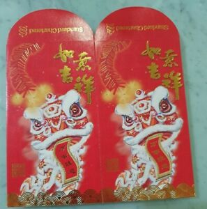 2pcs-Standard-Chartered-red-packet-hong-bao-ang-pow