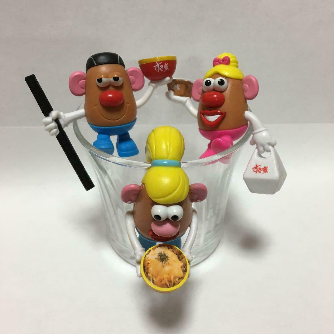 SUKIYA Mr. & Mrs. Potato Head Mini Figure Set of 3 types