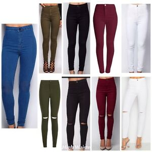 e3ef8f31cd97d New LADIES WOMEN HIGH WAISTED SEXY SKINNY JEANS PANTS SIZE 4 6 8 10 ...
