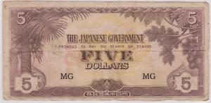 Mazuma *M993 Malaya Japanese WWII JIM 1942 $5 MG VF