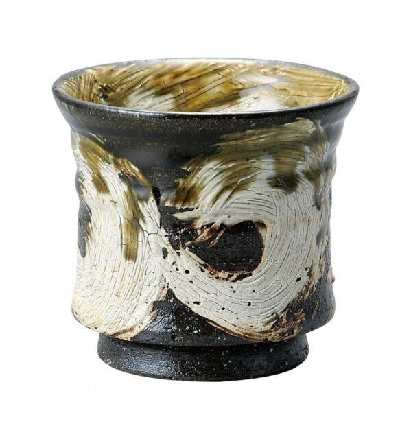 Guinomi Ochoko Japanese Sake cup Arita yaki ware drinking cup Made in Japan