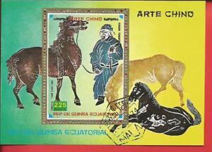 Briefmarken Pferde Chinesische Kunst Gemälde Block 261 Äquatorialguinea Lange Lebensdauer Äquatorialguinea