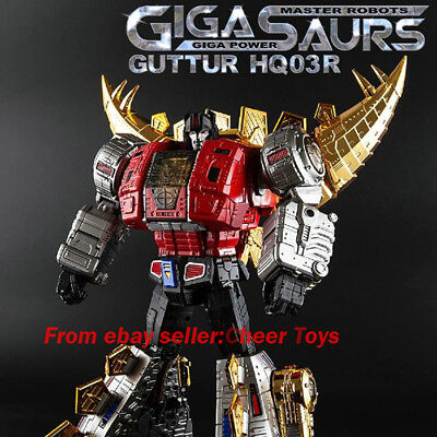 GP HQ03R Gutter Electroplate Snarl Masterpiece Gigapower Action Figure SHP
