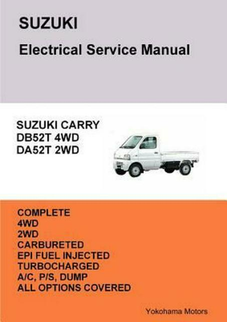 Suzuki Carry Da63t Electrical Service Manual  U0026 Diagrams By