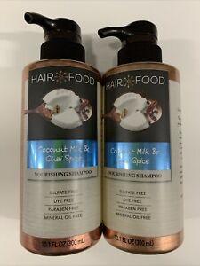 Hair Food Coconut Milk & Chai Spice Nourishing Shampoo 10.1 oz (2packs)