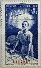 DAHOMEY 1942 159 CB4 Colonial Education Fund Spendenwoche Bildung MLH