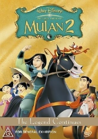 1 of 1 - Mulan II (DVD, 2004)