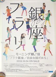 Makino-Maria-Furari-Ginza-B2-Poster-en-Escritas-Autografo-Morning-Musume-Idol