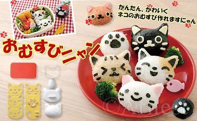 Omusubi Nyan Nyanko cat Bento Lunch Box Nori cutter Rice Ball Cho Kawaii A-76423
