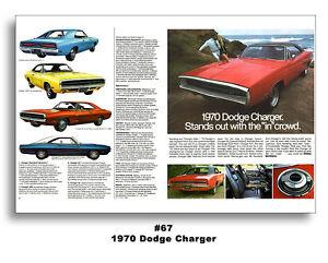1970 Dodge Charger R T Mopar Art Brochure Ad Posters 13x19 383 440 426 Hemi 500 Ebay