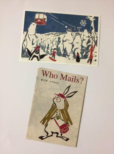 AM0098 Yamagata Zao Snow mountain from Japan Masato Adachi Postcards Who Mails