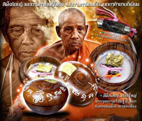 Magic Chraming Wax 100 Chu LP IN Thai Amulet Attraction Love Charm Talisman