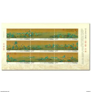 2017-3 CHINA OLD PAINTING SHEETLET MS