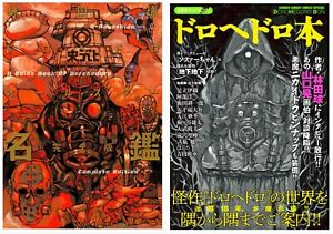 Dorohedoro All Star Directory Complete Edition Special Manga Art Guide Book JP